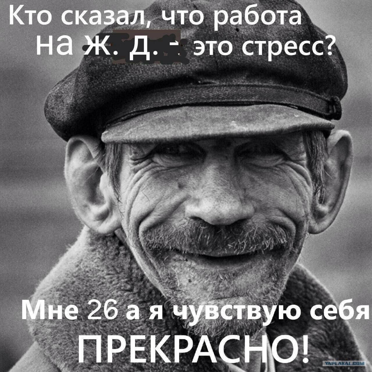 http://s00.yaplakal.com/pics/pics_original/6/9/4/11438496.jpg