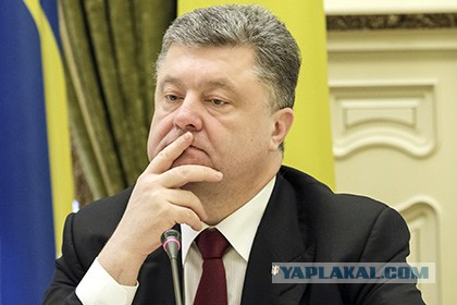 Пётр Порошенко назвал уставших от Украины