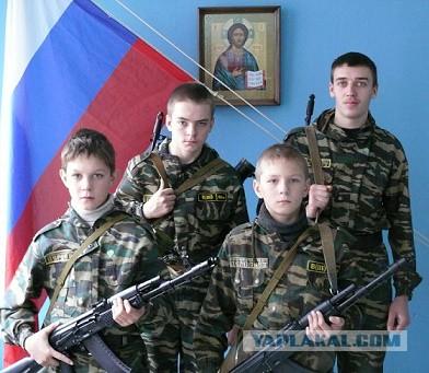 в России создается Юнармия