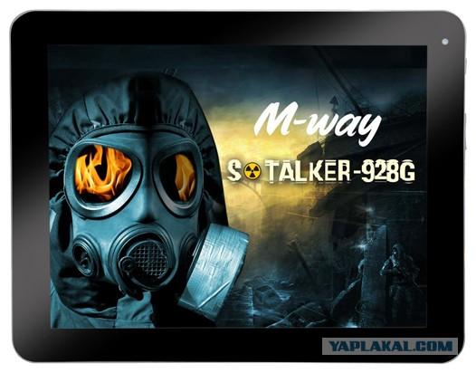 Продам Планшеты M-way MD-928G Stalker