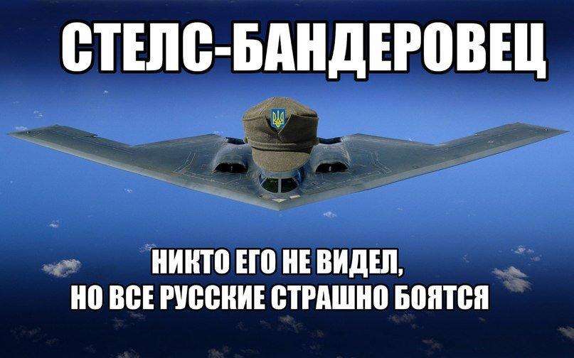 Канада не предлагала Украине свои истребители, - посол - Цензор.НЕТ 1051