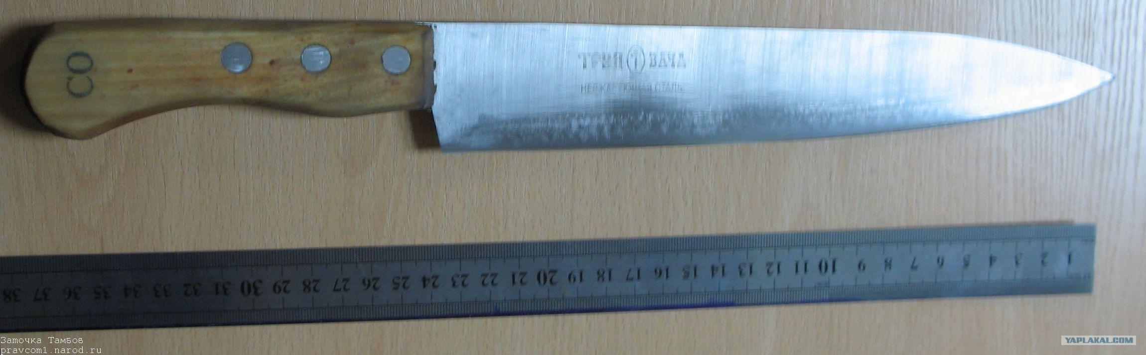 Кухонные ножи как сделать