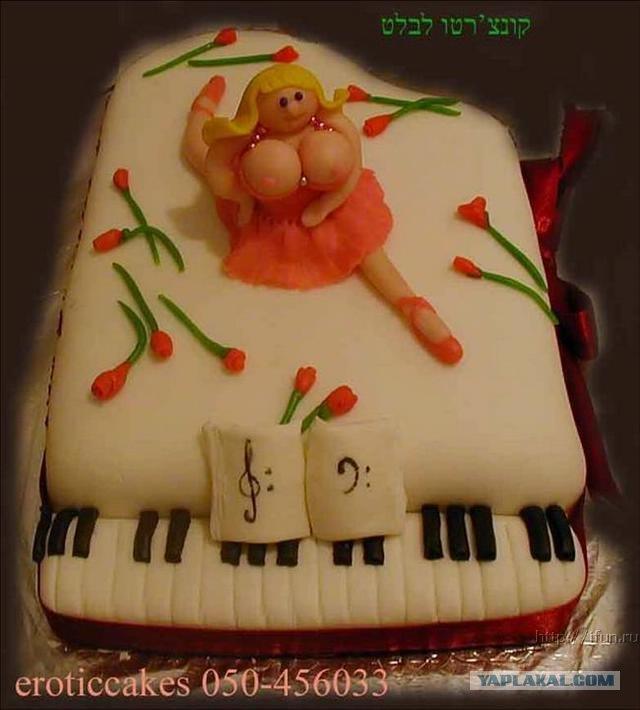 Секс торт фото