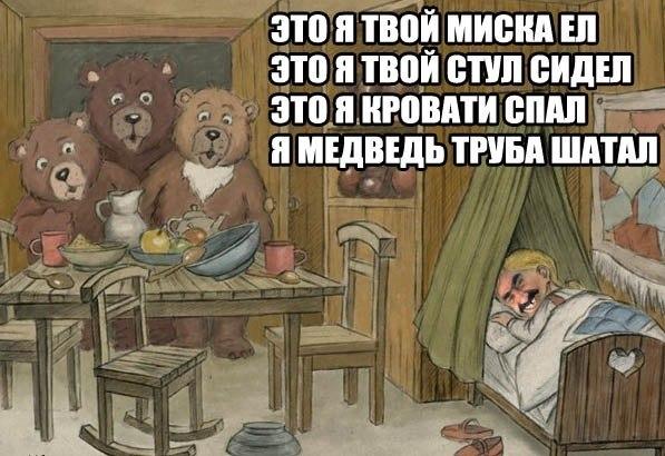 http://s00.yaplakal.com/pics/pics_original/6/9/8/8625896.jpg