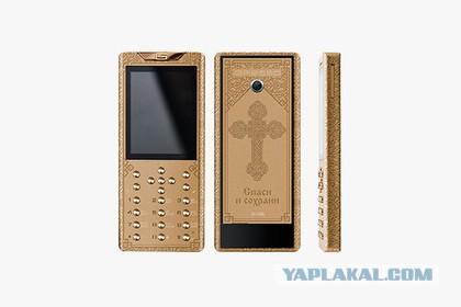 Россиянам предложили православный смартфон за 1,5 миллиона рублей