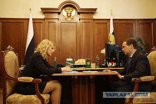 intimnoe-foto-sovetnitsi-prezidenta