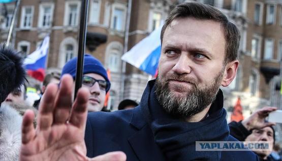 Мэрия Москвы предложила Навальному альтернативные площадки для митинга