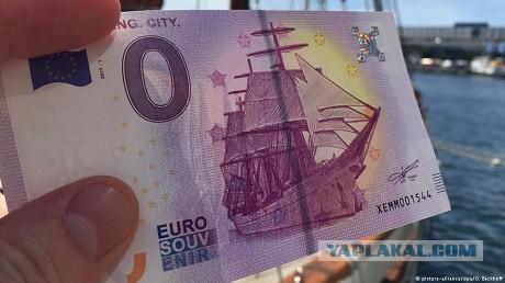 В Германии выпущена банкнота номиналом ноль евро