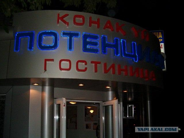 приколы казахстана: