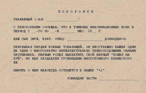 Россия создает систему военной разведки в социальных сетях - Цензор.НЕТ 8597