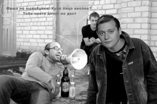 Гепа выделил на свою охрану более 1 миллиона гривен - Цензор.НЕТ 4653
