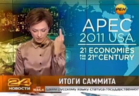 Сноуден покидает Шереметьево.