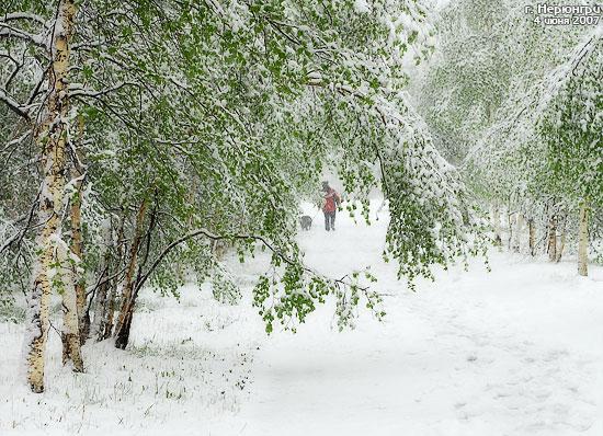 Южная Якутия, Нерюнгри