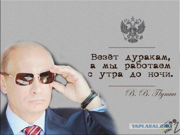 ТОП цитат Президента за последнее время