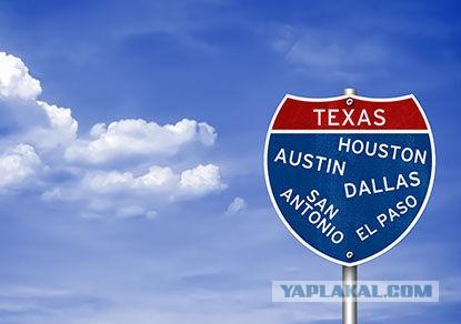 Техасцы начали кампанию по выходу из США
