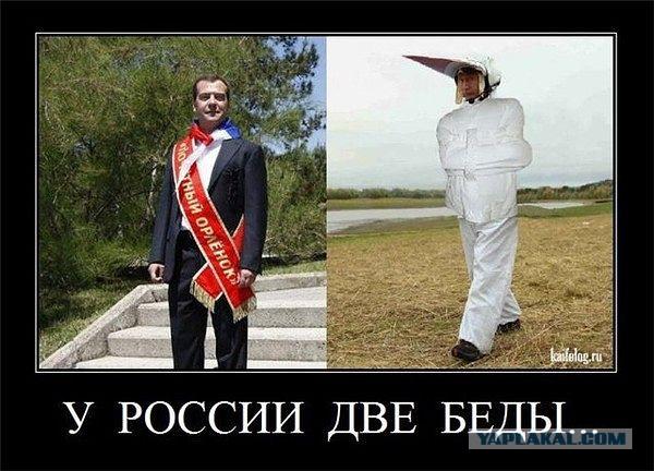 """В оккупированном Севастополе хотят присвоить Путину звание """"почетного гражданина"""" - Цензор.НЕТ 1308"""