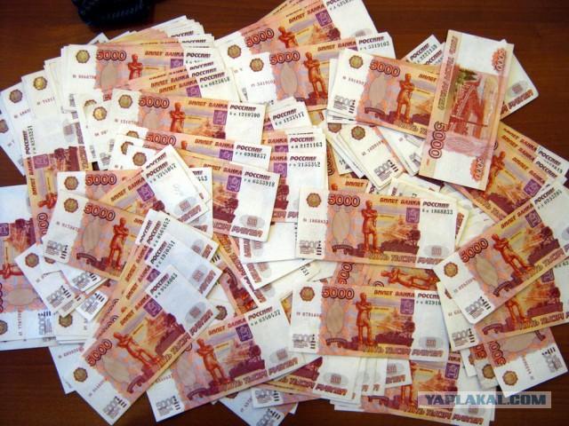 Заработать 1.000.000 рублей в интернете ничего не делая - это возможно? Да, возможно. Карина Няша