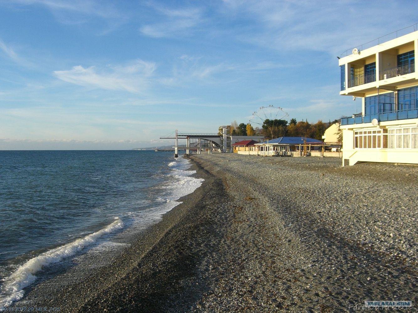 Пляжи курорта Сочи