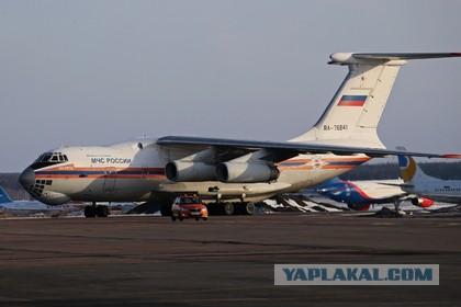 Ил-76 пропал в Иркутской области в районе лесных пожаров
