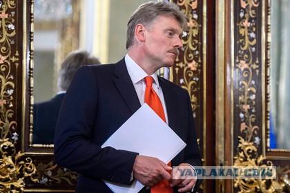 Кремль отреагировал на гибель российских военных в Сирии