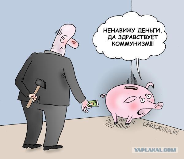Российская интеллигенция как социальное явление