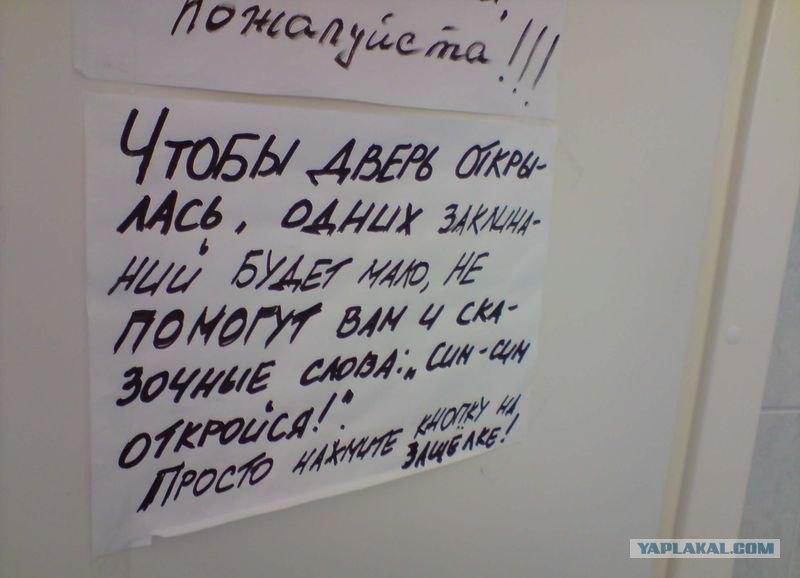 Должностная инструкция оператор хлораторной установки