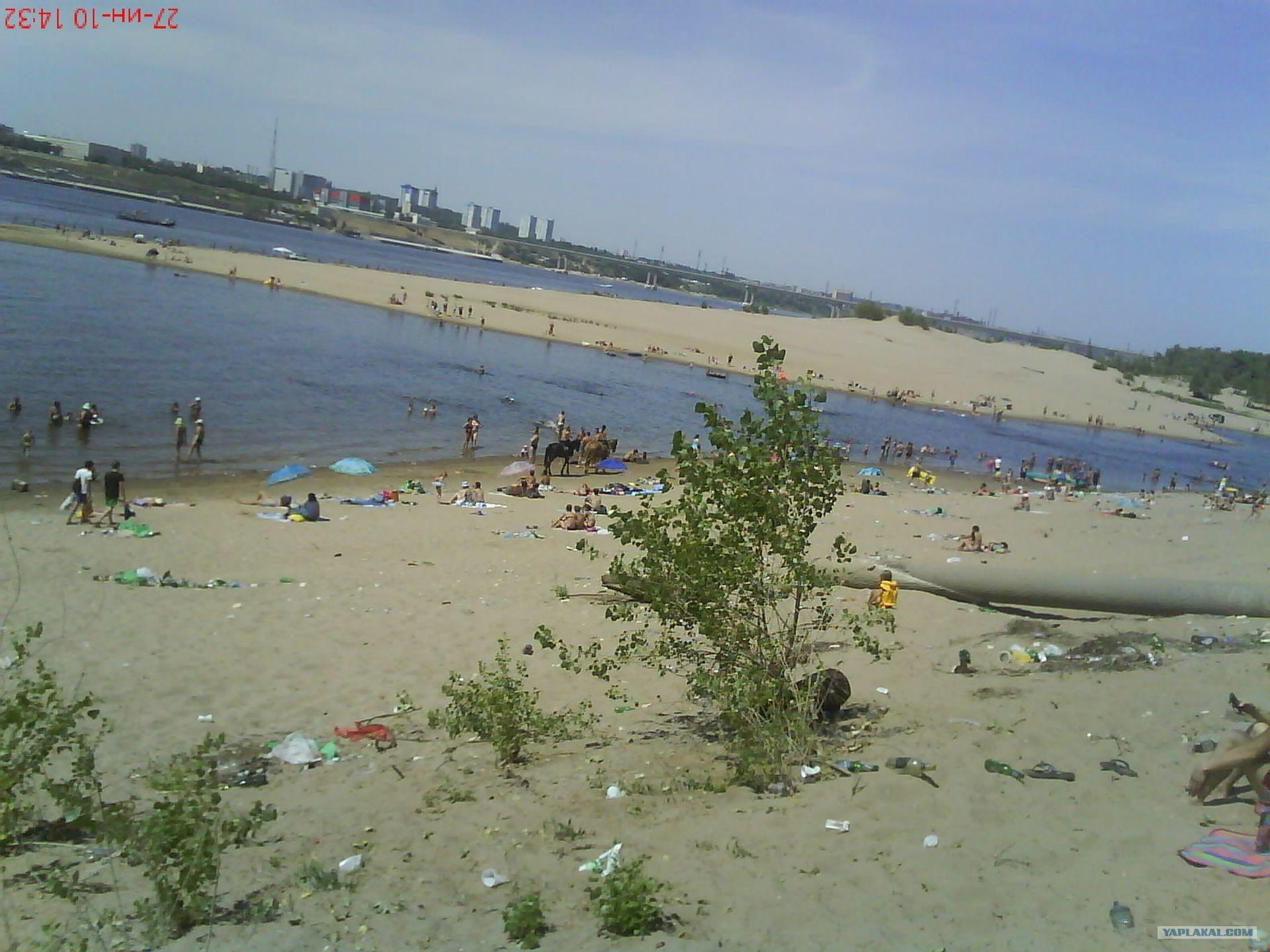 Пляжи в волгограде в красноармейском районе фото