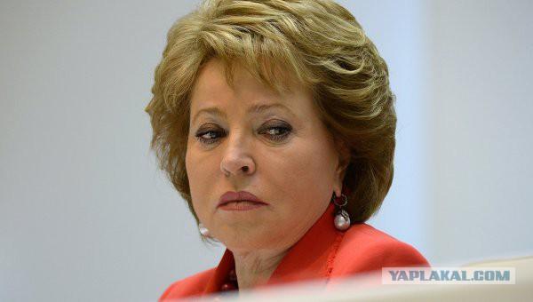 Матвиенко считает, что общество в РФ ментально готово к женщине-президенту