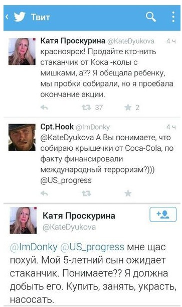 Стаканчик Coca-cola