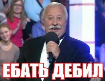 """Москвич подал иск к """"Останкино"""" из-за """"отупления населения"""" телевидением"""