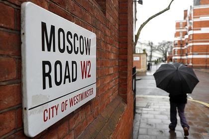 Великобритания высылает российских дипломатов
