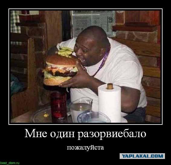 tolstaya-i-negr