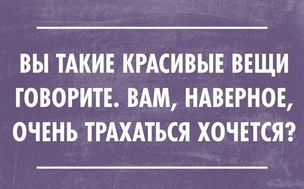 sredstvo-dlya-vozbuzhdeniya-seksualnogo-zhelaniya