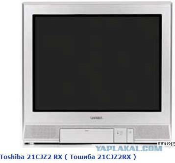 Toshiba 21CJZ2 RX