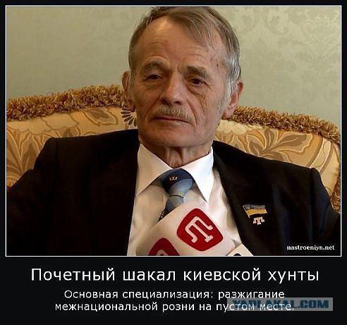 http://s00.yaplakal.com/pics/pics_original/7/0/9/6525907.jpg