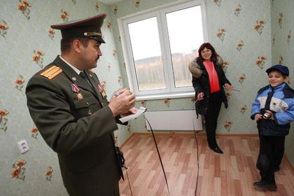 Жен военных предложили оставить без квартиры при разводе