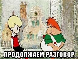 http://s00.yaplakal.com/pics/pics_original/7/1/0/2651017.jpg