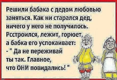 http://s00.yaplakal.com/pics/pics_original/7/1/1/11624117.jpg