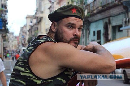 Тесак задержан на Кубе