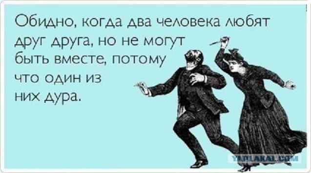 http://s00.yaplakal.com/pics/pics_original/7/1/1/482117.jpg