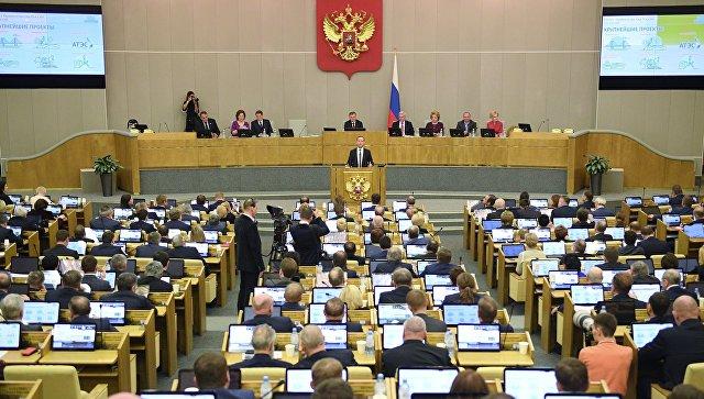 В Госдуме предложили лишать мандата за несоответствие доходов и расходов