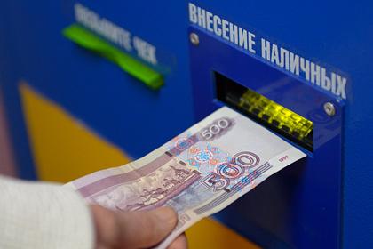 Россиянам запретили анонимно пополнять проездные и электронные кошельки