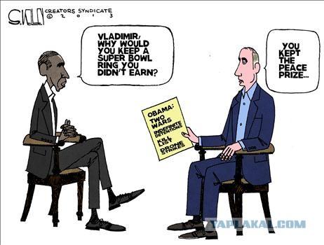 Политическая карикатура.