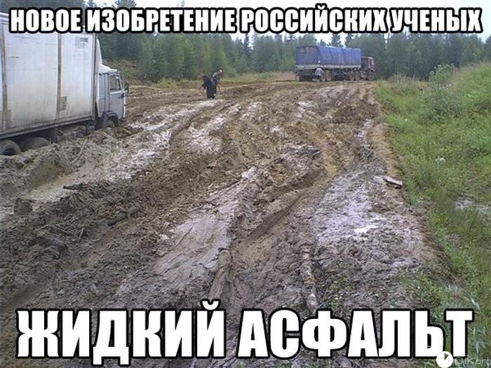 Как выебать девушку. - vladimiralfa.ru
