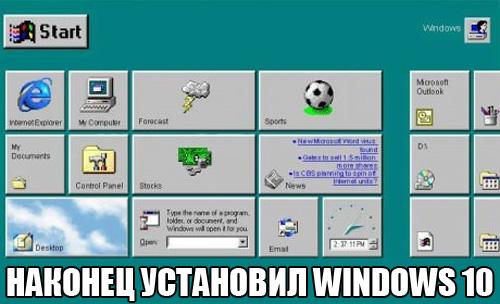 Подборка картинок из ВК.