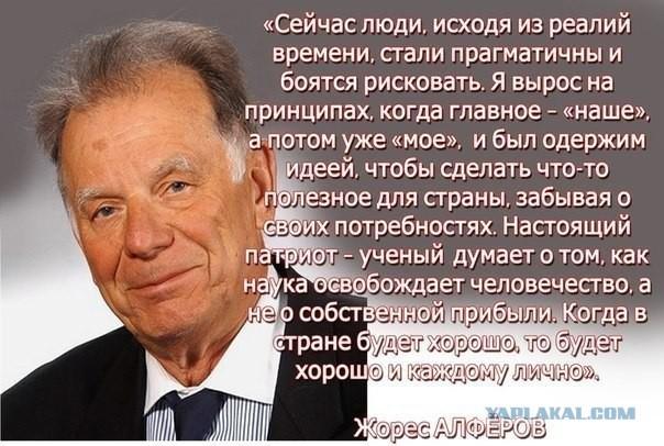 Путин уволил ряд сотрудников управделами президента, ФСБ, Минобороны и МВД
