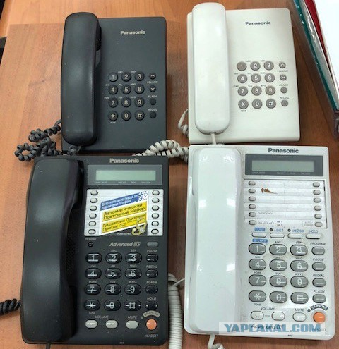 Несколько IP-телефонии