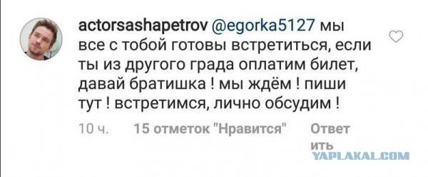 Александр Петров предложил назвавшему драму «Т-34» позором, встретиться лично