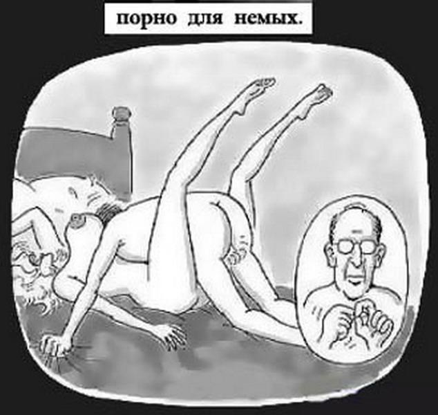 modern-porno