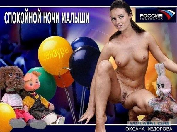 golaya-televedushaya-v-klube-zhelaniy